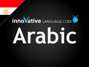 Innovative Arabic