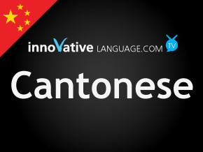 Innovative Cantonese