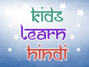 Kids Learn Hindi